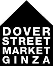 Coming soon!…D-Due…en…Dover Street Market Ginza–Tokio!!!