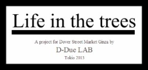 D-Due en Dover Market StreetGinza