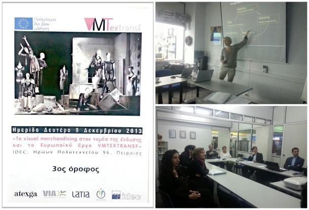 VM meeting Pireus collage 2